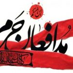 تقدیر از خانوادههای شهدای شبکههای ماهوارهای جبهه مقاومت