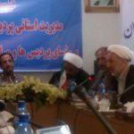 برگزاری همایش دانشگاههای تربیت معلم کشورهای اسلامی در مشهد