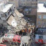 ۶۰ درصد ساختمان های مشهد آسیب پذیر در برابر زلزله!