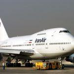 پروازهای مشهد – استانبول تا اطلاع ثانوی لغو شد