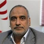 دومین نمایشگاه سوغات زیارت در مشهد برگزار میشود