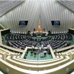 گمانه زنی صبح مشهد به حقیقت پیوست/ حجت الاسلام پژمان فر رئیس کمیسیون فرهنگی مجلس شد