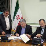 امضای اولین تفاهمنامه رویدادهای بین المللی سال ۲۰۱۷ در مشهد