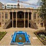 تخریب «خانه عطاریان» مشهد تخریب تاریخ است