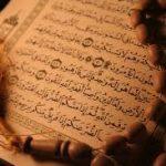 در ایام ماه  مبارک رمضان با محافل قرآنی حرم رضوی همراه شوید