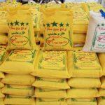 قیمت مصوب برخی از کالاهای اساسی در ماه رمضان اعلام شد