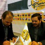 مشهد به عنوان پایتخت رسانهای جهان اسلام معرفی شد