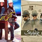 دو گانه مردم و گیشه در سینمای کمدی ایران