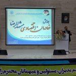 شهرداری مشهد یک سازمان عنکبوتی نیست که اعتمادی برای سرمایه گذاری در ان وجود نداشته باشد
