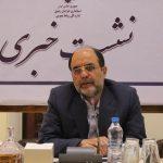 ممنوعیت ورود کالای خارجی برای سوغات مشهد