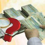 مبارزه با فساد؛ گامی اساسی در مسیر اقتصاد مقاومتی