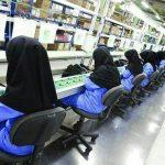 کاهش ساعت کاری زنان ؛خوب یا بد