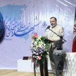 تاثیر گذاری نام گذاری مشهد؛ شهر جهانی گوهر سنگ ها در رویداد مشهد ۲۰۱۷