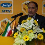 رونمایی از اینترنت نسل ۴ ثابت TD-LTE ایرانسل در مشهد