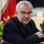 شورای شهر با تمام توان از تغییر کاربری کوهستان پارک شادی مشهد ممانعت میکند