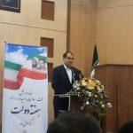 ۹۷ درصد داروهای مصرفی در ایران تولید می شود