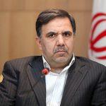 افزایش قطارهای تهران- مشهد در شهریور
