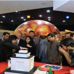 نخستین پارک علمی تفریحی در مشهد گشایش یافت