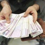 پرداخت سپرده های بدرتوس بر اساس کد ملی