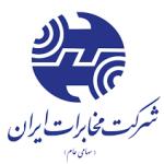 نفرات برتر جشنواره بهار تا بهار شرکت مخابرات خراسان رضوی معرفی شدند