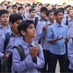 اهداء ۴۰۰ بسته نوشت افزار در قالب طرح مهر تحصیلی به دانش آموزان بی بضاعت مشهدی