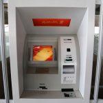 نصب دستگاه صراف الکترونیک در فرودگاه مشهد