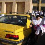 سرویسدهی ۸ هزار تاکسی به ۸۰ هزار دانشآموز در سال تحصیلی جدید