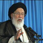 نهمین اجلاس سالانه غدیر در مشهد برگزار میشود