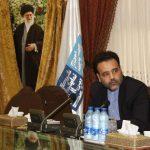 """برگزاری نمایشگاه """" خانواده ایرانی، خانه ایرانی و تولید ایرانی""""با رویکرد اقتصاد مقاومتی"""