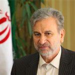 تصویب لایحه تشکیل و تاسیس صندوق های سرمایه گذاری زمین و ساختمان و صندوق های پروژه در مشهد