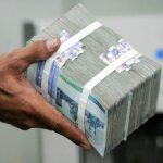 سقف وام کارمندان بانک ها تعیین شد