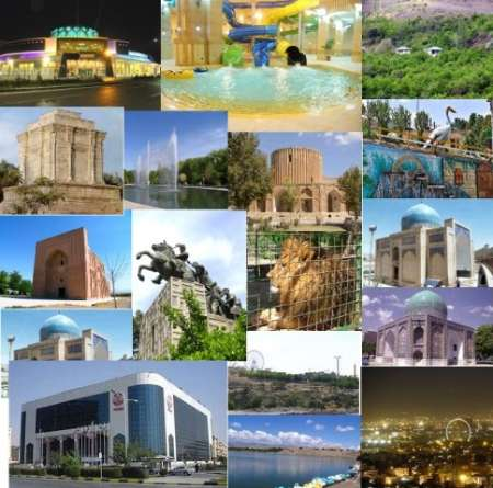 گردشگری حلال