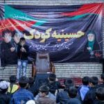 کودکان مشهدی در حسینیههای مخصوص به خود عزاداری میکنند