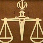 بیست و یکمین متهم پرونده «پدیده» دستگیر شد