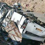 کشته شدن ۴ تن در اثر واژگونی اتوبوس