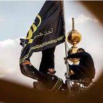 پرچم عزای حسینی بر فراز گنبد فیروزهای شاهچراغ (ع) برافراشته شد