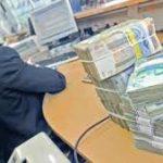 هر ایرانی چقدر بابت بدهی موسسات غیرمجاز پرداخت کرد؟ هزینه ۱۴۳ هزار و ۷۵۰ تومانی موسسات غیرمجاز از جیب ۸۰ میلیون ایرانی