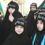 اجتماع بزرگ «غنچههای حسینی» همزمان با سالروز شهادت حضرت رقیه