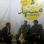 نخستین اردوی جهاد رسانهای در مشهد برگزار میشود