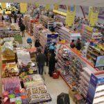 رشد ۲۲ درصدی تعداد فروشگاههای شهرما از ابتدای سال جاری