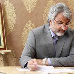 آغاز اجرای طرح مبارزه با گران فروشی بلیت عتبات عالیات در استان