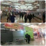 مظلومیت رسانه های استانی در نمایشگاه مطبوعات تهران