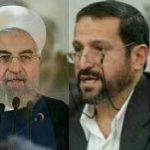 امیدوارم به سوگندی که در پیشگاه قرآن کریم و دربرابر ملت ایران به خداوند قادر متعال یاد کرده اید پایدار باشید