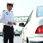 آخرین مهلت بخشودگی جرایم معوق رانندگی