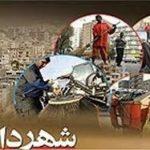 آمادهباش کامل شهرداری مشهد برای خدمترسانی عملیات زمستانه