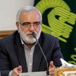 مسؤولان به وضعیت پایتخت فرهنگی جهان اسلام رسیدگی کنند