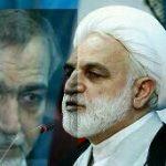 طرح اتهامات بر علیه حسین فریدون در رسانه ها خلاف قانون است/ گوینده و منتشر کننده تحت تعقیب قرار خواهند گرفت