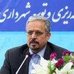 پنجره وب سایت انجمن کلانشهرهای جهان به روی مشهد پایتخت فرهنگ اسلامی گشوده شد