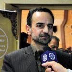 ضرورت معرفی ظرفیت های اقتصادی مشهد به گردشگران خارجی در سال ۲۰۱۷