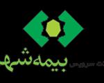 افتتاح رسمی دفتر خراسان رضوی شرکت سرویس بیمه شهر در مشهد